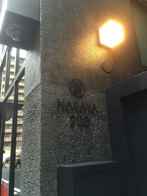 大阪で気になるコンクリート仕上げのビルが出来上がっていました。