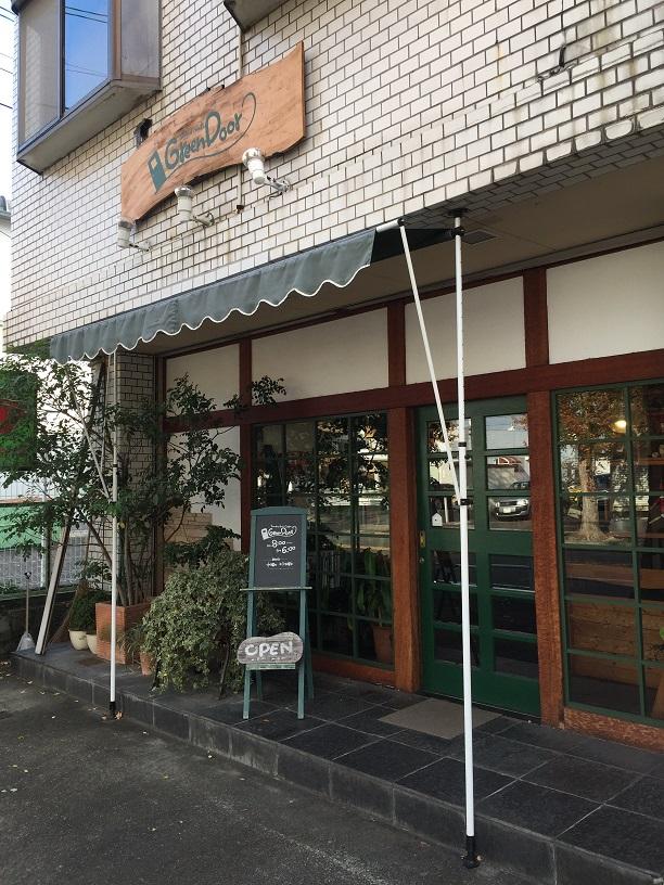 名東区に有るGreenDoorさん。店名の通り緑のドアだ!