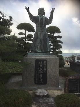 合気道の創設者である植芝盛平氏の銅像!海沿いにある!