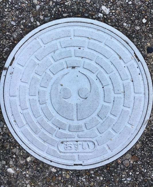 豊明市で見付けた汚水マス