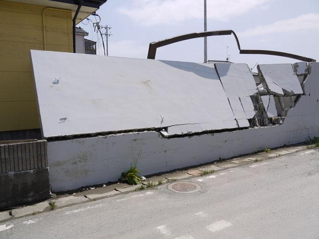 東日本大震災の時に倒壊したブロック塀