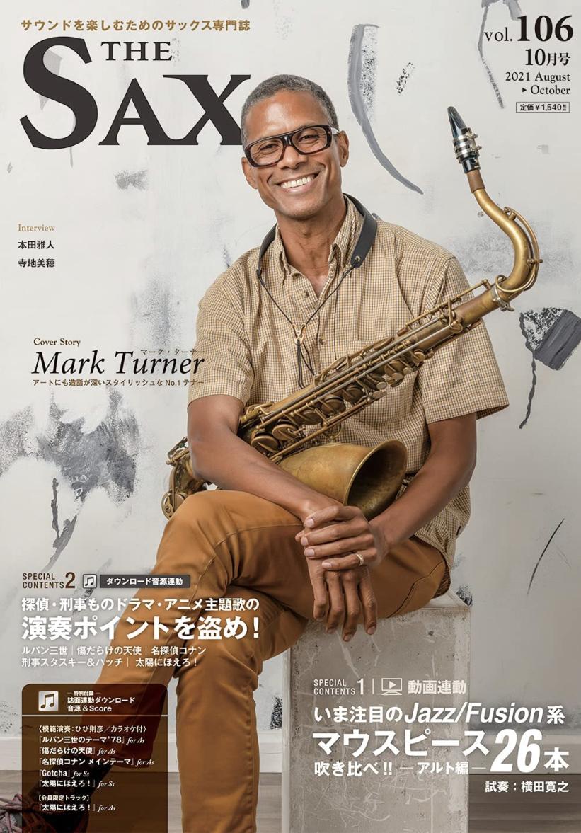 8/25(水)発売 音楽専門誌「THE SAX」Vol.106