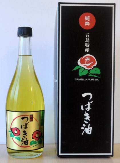 五島特産純粋椿油 720ml
