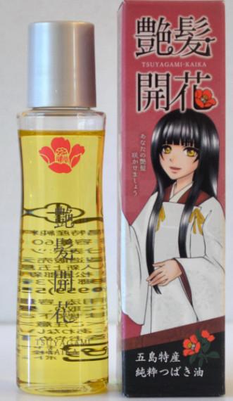 艶髪開花(五島特産純粋椿油) 60ml