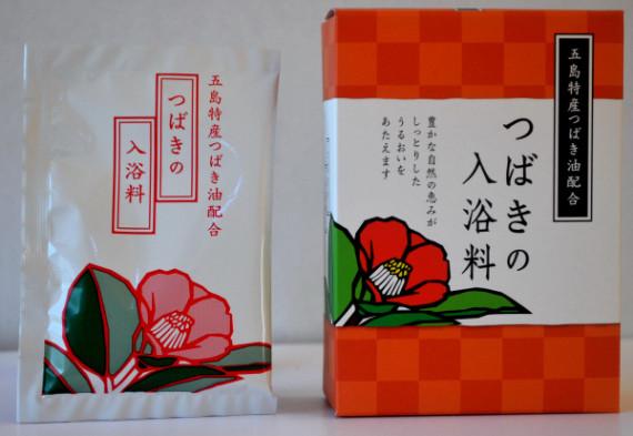 つばきの入浴料 25g×5包