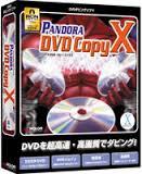 Pandra DVD X