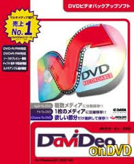 DaviDeo on DVD