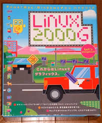 LINUX2000G