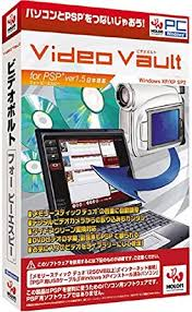 VideoVault for PSPS