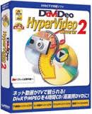 Davideo HyperVIdeo 2