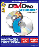 DaViDeo Audio RIpper