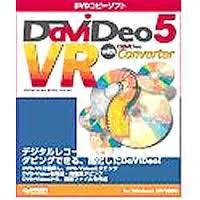 Davideo VR