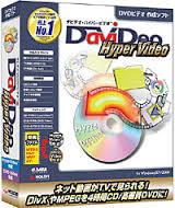 DaVideo HyperVideo