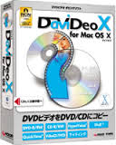 DaviDeo X