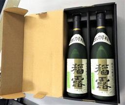 飲んでみてから始まった。日本酒「稲露」
