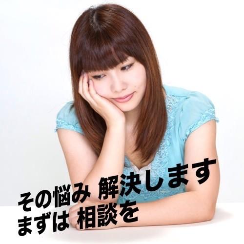 011ー741ー9812 (株)日康商会