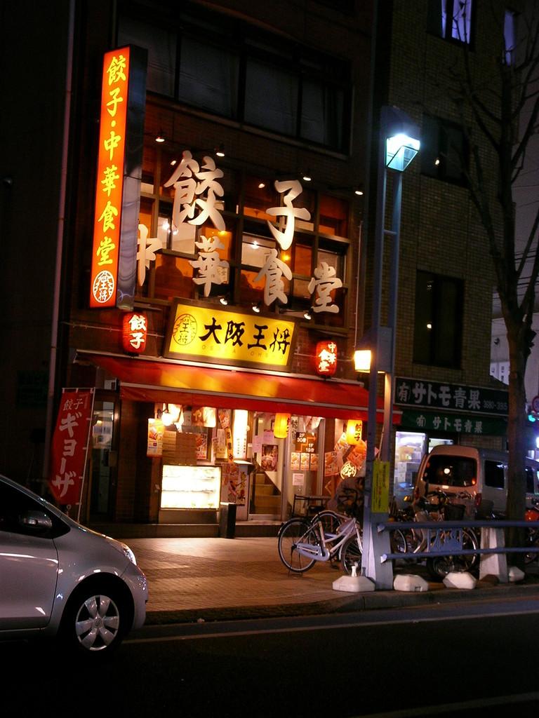 大阪王将西葛西店 ・・・1~2階2フロアのお店です。
