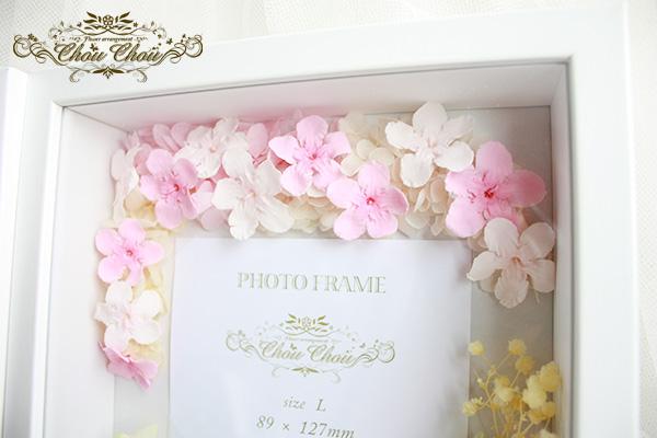 桜 プリザーブドフラワー フォトフレーム フレームアレンジ プレゼント オーダーフラワー  シュシュ chouchou 花屋