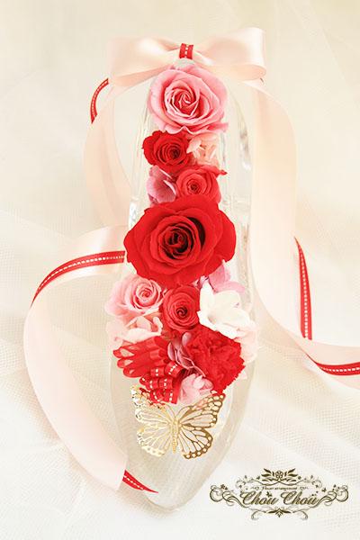 プロポーズ 赤薔薇のガラスの靴アレンジ order no 181103