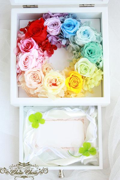 誕生日 フラワー ジュエリーボックス レインボー リース 薔薇 花屋 クローバー プリザーブドフラワー オーダー フラワー