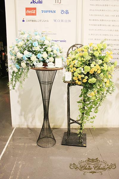 スタンド花 フラスタ 椅子 テーブル 豊洲PIT  お祝い花 オーダーフラワー  シュシュ 配達