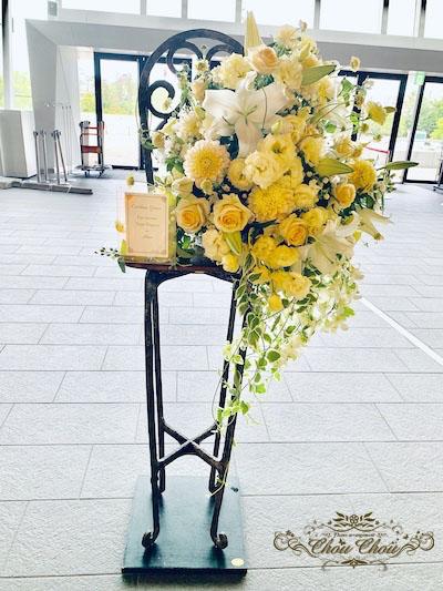 装花、スタンド花、楽屋花