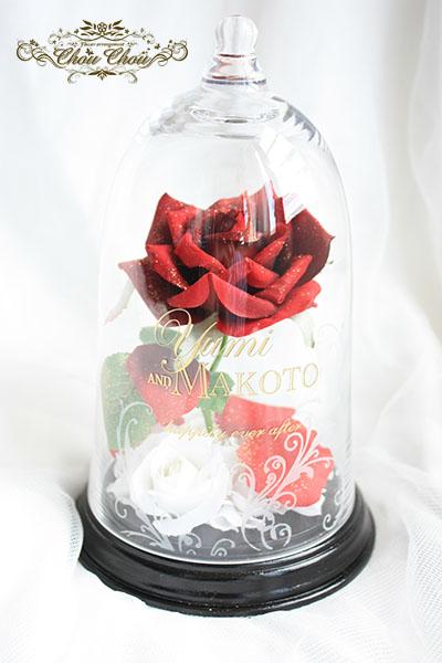 プロポーズ 薔薇 プレゼント サプライズ 美女と野獣 一輪の薔薇 ガラスドーム  オーダーフラワー ChouChou シュシュ レストラン