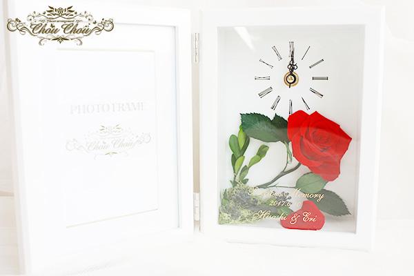 結婚式での両親への贈り物 時計&フォトフレームアレンジ order no 201747