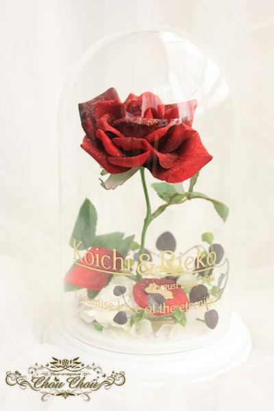 プロポーズ 一輪のバラのガラスドーム アレンジ S  ウサギデザイン order no 180808