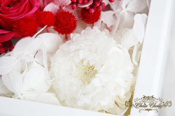 プロポーズ ジュエリーボックス ハートアレンジ プリザーブドフラワー 薔薇 オーダーフラワー シュシュ chouchou