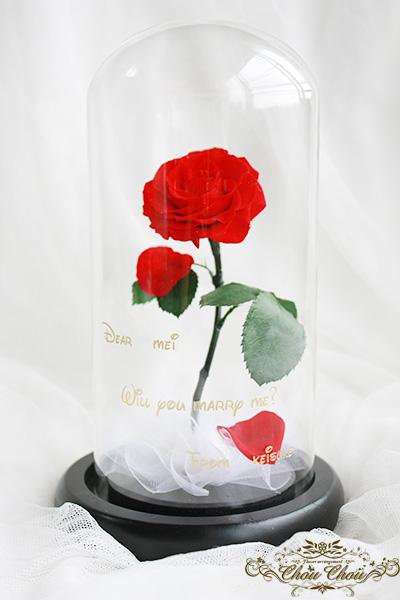プロポーズ 一輪の薔薇 ガラスドーム  美女と野獣 刻印 プリザーブドフラワー オーダーフラワー シュシュ