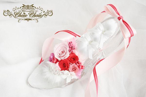 サプライズプレゼント ガラスの靴のリングピローアレンジ order no 180609