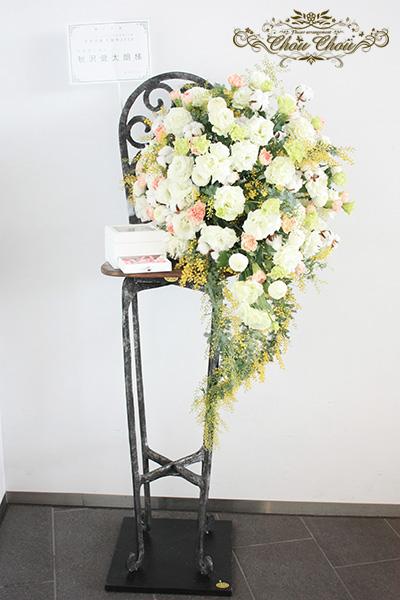 舞浜アンフィシアター フラスタ  スタンド花 お祝い花 配達無料 メッセージ オーダーフラワー シュシュ