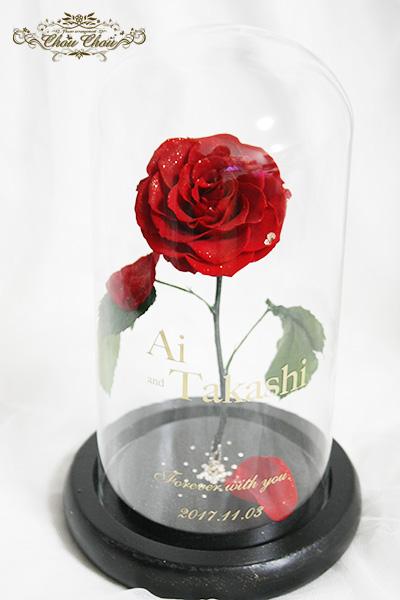 ウェディングでのサプライズプレゼント 一輪の薔薇のガラスドーム アレンジ order no 2017115