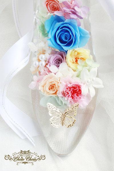 ディズニー プロポーズ ガラスの靴 ミラコスタ 花 プリザーブドフラワー 蝶 オーダー 24cm
