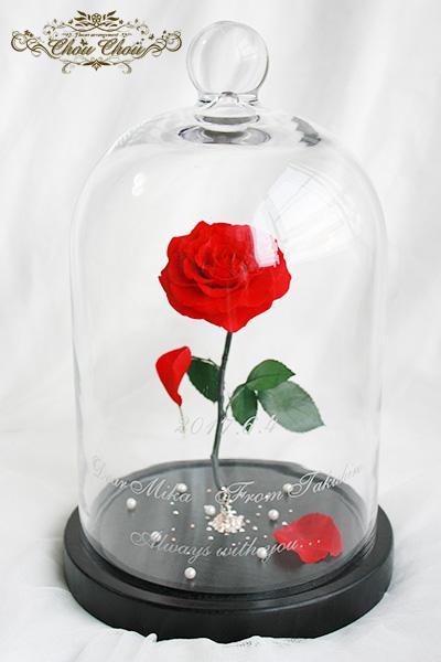 結婚式でのサプライズプレゼント ガラスドーム アレンジorder no 201748