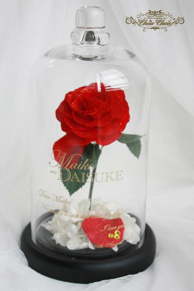 美女と野獣 薔薇 ガラスドーム プロポーズ ディズニー リングピロー スワロフスキー  ディズニー