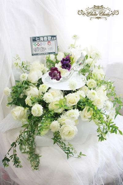 楽屋花 スタンド花 ステージ イベント 舞台 ガラスの靴 生花 造花 プリザーブドフラワー
