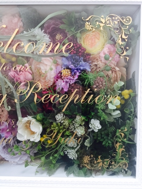 ウェディング ウェルカムボード ウェルカムフレーム 造花 アーティフィシャルフラワー フラワーフレーム  刻印