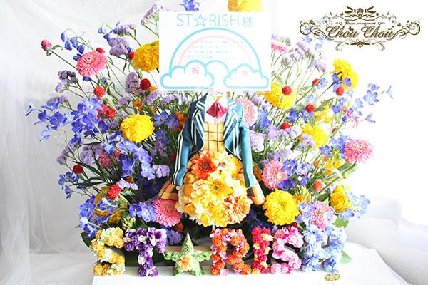 メットライフドーム イベント祝花 フラスタ order no 180412