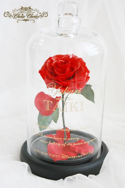 美女と野獣  薔薇 ガラスドーム ロゴ 刻印