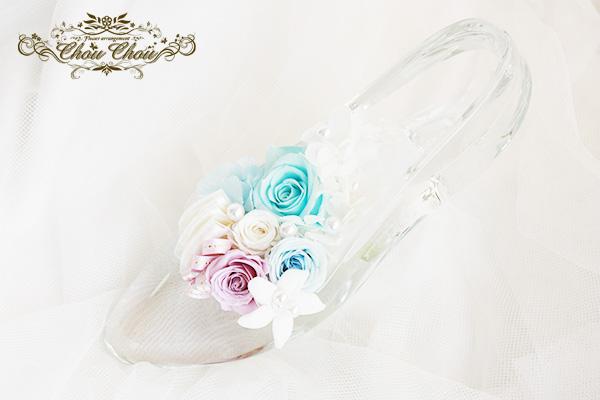 プロポーズのガラスの靴アレンジ order no 201753