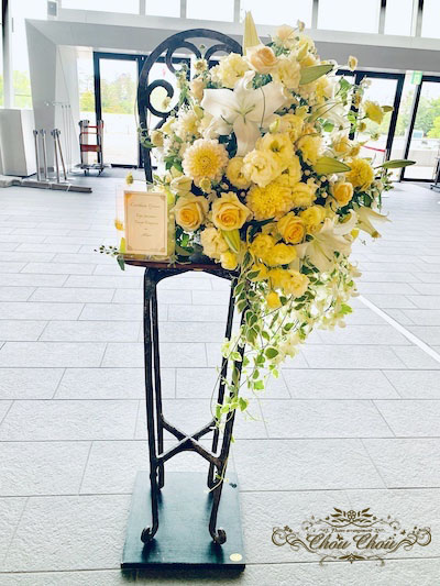 フラスタ スタンド花 アンフィシアター スタンドフラワー 浦安 舞浜 椅子 チェアースタンド