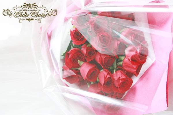 プロポーズの赤薔薇の花束 order no 201734