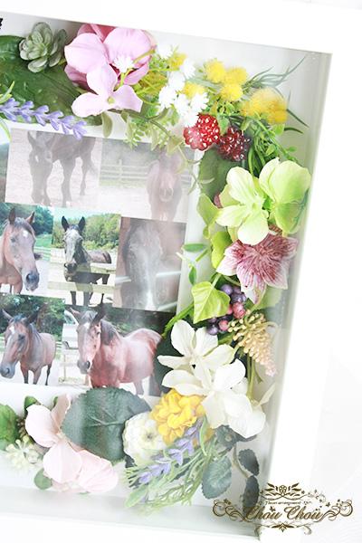 周年記念 フォトフレーム 造花 吉備ひだまり牧場 オーダーフラワー  シュシュ 配送