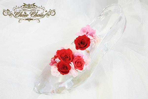 プロポーズ フラワーリング 付きガラス靴アレンジ order no 180912