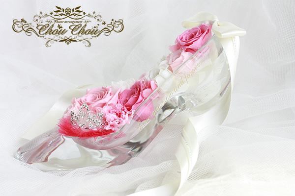 プロポーズ ディズニー シンデレラ プリザーブドフラワー ガラスの靴 オーダーフラワー  シュシュ chouchou 舞浜花屋