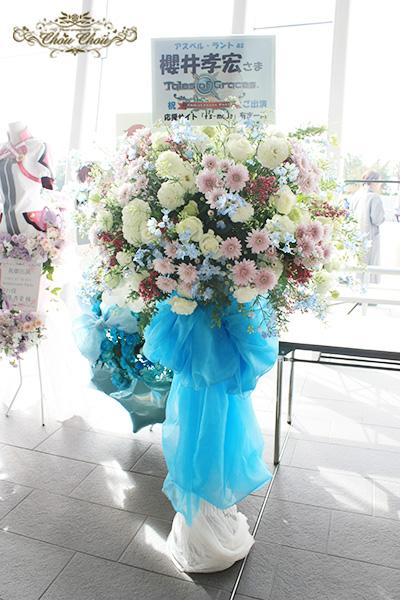 舞浜アンフィシアター フラスタ  お祝い花 配達無料 オーダーフラワー  シュシュ