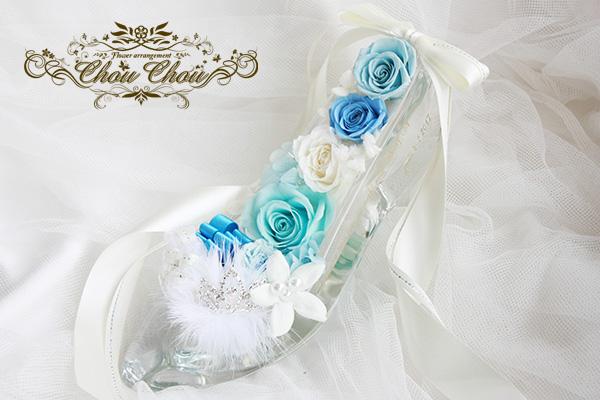 プロポーズのガラスの靴アレンジ シンデレライメージ  order no 201749