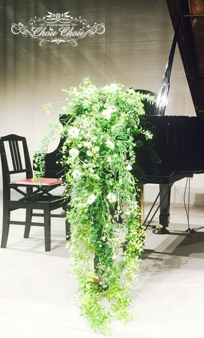 ピアノ 発表会 ステージ スタンド花 装花 生花 造花 プリザーブドフラワー